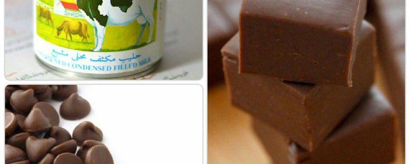 فاج شکلاتی ساده